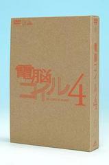 送料無料有/電脳コイル 第4巻 [初回限定生産]/アニメ/BCBA-3031