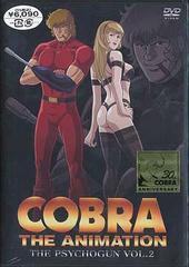 送料無料有/COBRA THE ANIMATION コブラ ザ・サイコガン VOL.2 通常版/アニメ/BIBA-7672