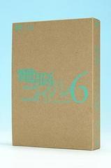 送料無料有/電脳コイル 第6巻 [初回限定生産]/アニメ/BCBA-3033