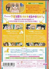 送料無料有/こどものじかん 5科目/アニメ/BCBA-3113