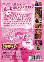 送料無料有/ハッピーな片想い/POISON GIRL BAND/YRBY-90034