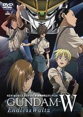 送料無料有/新機動戦記ガンダムW Endless Waltz/アニメ/BCBA-3026