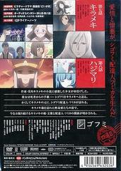送料無料有/シゴフミ 四通目/アニメ/BCBA-3203