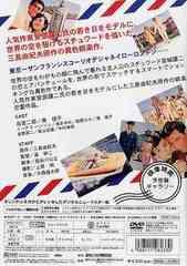 送料無料有/[DVD]/複雑な彼/邦画/DABA-233