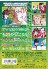 送料無料有/アイシールド21 Vol.32/アニメ/BCBA-3060