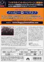 [DVD]/プライベート・ライアン/洋画/PHNB-106353