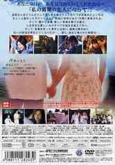 送料無料有/[DVD]/ベロニカは死ぬことにした/邦画/DABA-243