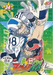 送料無料有/アイシールド21 Vol.34/アニメ/BCBA-3062