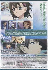 送料無料有/true tears vol.7/アニメ/BCBA-3222