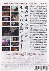 送料無料有/[DVD]/ストレンヂア -無皇刃譚- [通常版]/アニメ/BCBA-3047