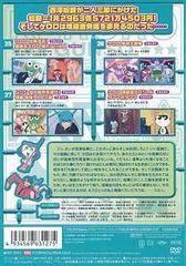 送料無料有/ケロロ軍曹 4thシーズン Vol.7/アニメ/BCBA-3127