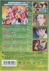 送料無料有/アイシールド21 Vol.28/アニメ/BCBA-3056