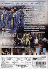 送料無料有/[DVD]/日蓮/邦画/DABA-159