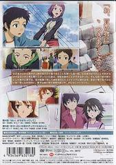 送料無料有/true tears vol.3/アニメ/BCBA-3218