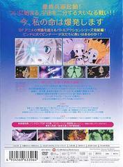 送料無料有/星の海のアムリ 3/アニメ/BCBA-3306