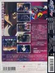送料無料有/[DVD]/機動戦士ガンダムSEED DESTINY スペシャルエディション 砕かれた世界/アニメ/BCBA-2515