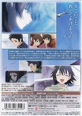 送料無料有/true tears vol.4/アニメ/BCBA-3219
