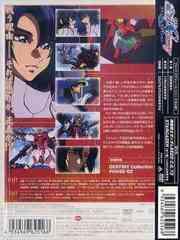 送料無料有/[DVD]/機動戦士ガンダムSEED DESTINY スペシャルエディションII それぞれの剣/アニメ/BCBA-2516