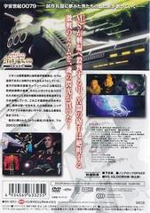 送料無料有/機動戦士ガンダム MSイグルー -1年戦争秘録- 1 大蛇はルウムに消えた/アニメ/BCBA-3325
