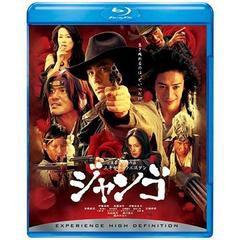 送料無料有/SUKIYAKI WESTERN ジャンゴ [Blu-ray]/邦画/BRS-53096