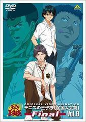 送料無料有/[DVD]/テニスの王子様 Original Video Animation 全国大会篇 Final Vol.0/アニメ/BCBA-3270