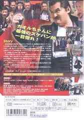 送料無料有/[DVD]/岸和田少年愚連隊 女番哀歌(スケバンエレジィ)/オリジナルV/DB-100