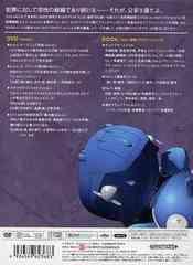 送料無料有/[DVD]/攻殻機動隊 S.A.C. 公安9課ファイル [DVD+BOOK]/アニメ/BCBA-2368