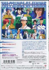 送料無料有/[DVD]/テニスの王子様 Original Video Animation 全国大会篇 Final Vol.2/アニメ/BCBA-3272