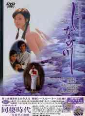 送料無料有/[DVD]/由美かおる DVD-BOX/邦画/DA-342