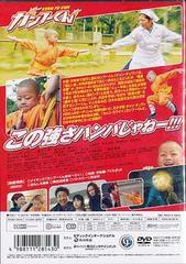 送料無料有/カンフーくん スペシャル・エディション/邦画/DABA-543