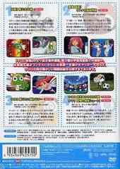 送料無料有/[DVD]/ケロロ軍曹 セレクション ちょっとだけよ 3/アニメ/BCBA-2570