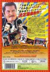送料無料有/[DVD]/岸和田少年愚連隊 カオルちゃん最強伝説 番長足球/邦画/DA-329