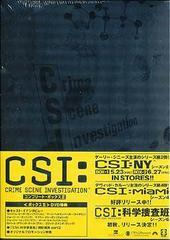 送料無料有/[DVD]/CSI: 科学捜査班 シーズン1 コンプリートDVD BOX-2/TVドラマ/DABA-529