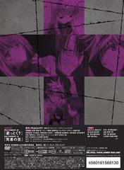 送料無料有/ZOMBIE-LOAN Vol.2 [通常版]/アニメ/SVDB-165
