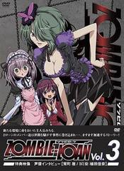 送料無料有/ZOMBIE-LOAN Vol.3 [通常版]/アニメ/SVDB-166