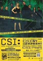 送料無料有/CSI: 科学捜査班 シーズン6 コンプリートDVD BOX-1/TVドラマ/DABA-548