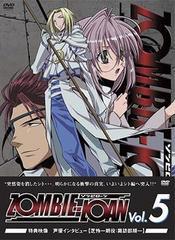 送料無料有/ZOMBIE-LOAN Vol.5 [通常版]/アニメ/SVDB-168