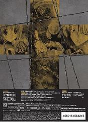 送料無料有/ZOMBIE-LOAN Vol.6 [通常版]/アニメ/SVDB-169