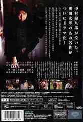 送料無料有/天切り松 闇がたり [初回限定生産]/TVドラマ/DA-622