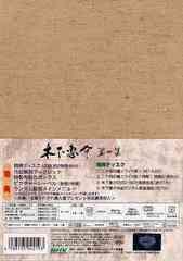 送料無料有/[DVD]/木下惠介 DVD-BOX 第1集/邦画/DA-551