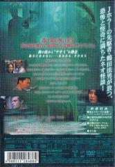 送料無料有/ドリーム・クルーズ 劇場公開版 DTSスペシャル・エディション/洋画/DABA-488