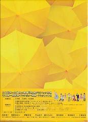 送料無料/[DVD]/陰日向に咲く [愛蔵版/2DVD+CD]/邦画/VPBT-13124