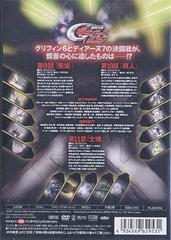 送料無料有/機神大戦 ギガンティック・フォーミュラ 4/アニメ/BCBA-2953