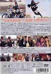 送料無料有/[DVD]/まだまだあぶない刑事 [通常版]/邦画/VPBT-12503