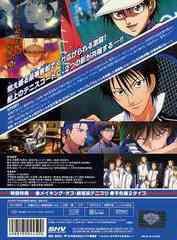送料無料有/[DVD]/劇場版 テニスの王子様 二人のサムライ The First Game/アニメ/DA-680