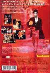 送料無料有/[DVD]/バスキア/洋画/PCBP-11512