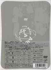 送料無料/[DVD]/まだまだあぶない刑事 デラックス/邦画/VPBT-12504