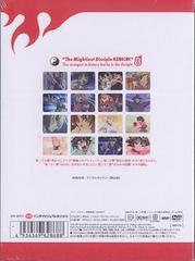 送料無料有/史上最強の弟子ケンイチ 8/アニメ/BCBA-2868