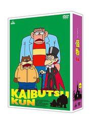 送料無料/[DVD]/TVアニメ 怪物くん DVD-BOX 下巻/アニメ/BCBA-3932