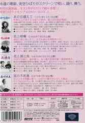 送料無料有/[DVD]/美空ひばり DVD-BOX 1 豪華共演/邦画/DA-578